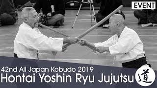 Hontai Yoshin Ryu Jujutsu - Inoue Kyoichi - 42nd All Japan Kobudo Demonstration