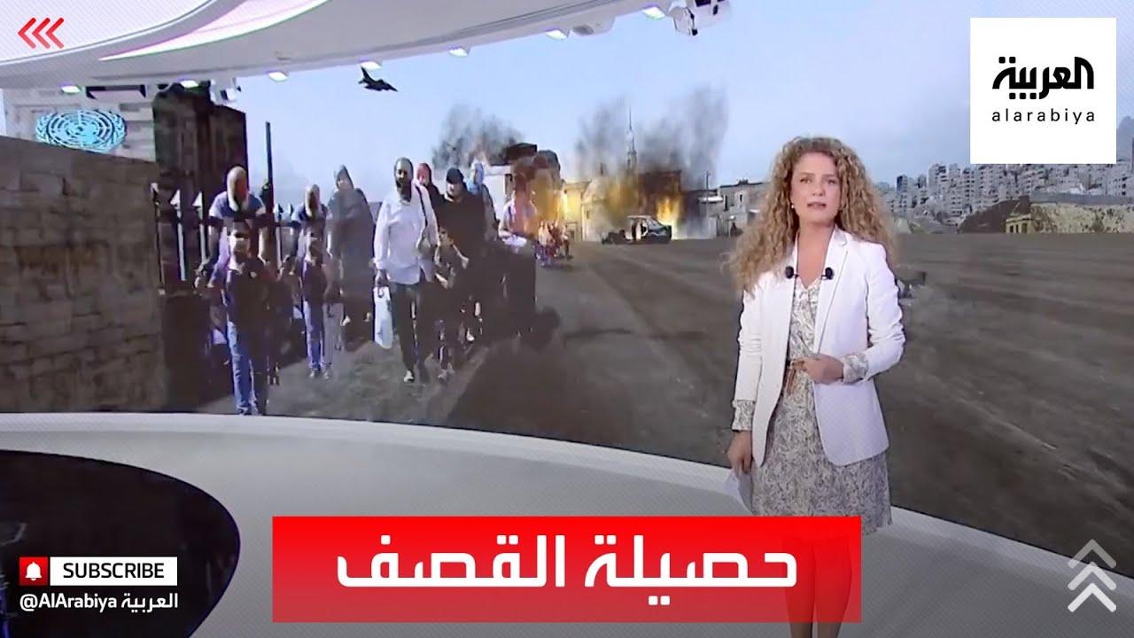 هذه حصيلة القصف لبنكي الأهداف المتبادل بين حماس وإسرائيل  - نشر قبل 2 ساعة