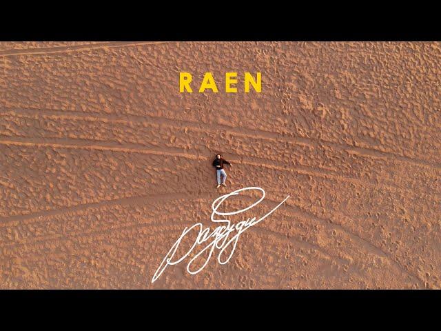 RAEN - Разбуди /(Teaser)/Премьера 11.09.2020г.