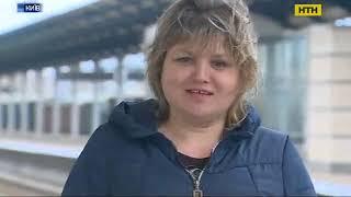 В Киеве женщина родила прямо на перроне
