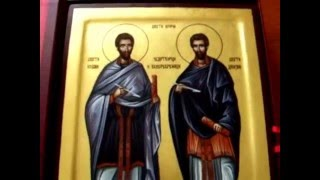 ikona svetih vraca kozme i damjana