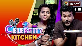 Actors Krithika & Arun in Celebrity Kitchen | 07/02/2016 | Puthuyugam TV