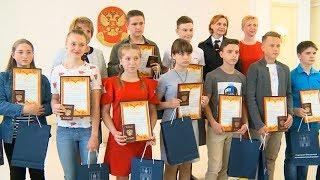 Получили паспорт Российской Федерации