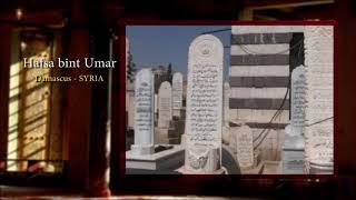 ИСТОРИЯ ИСЛАМА | Hafsa bint Umar