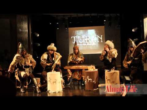 Выступление ансамбля «Туран» в Алматы