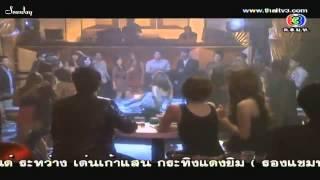 Video Paen rai phai rak (Eng sub) ep.1.1 download MP3, 3GP, MP4, WEBM, AVI, FLV Desember 2017
