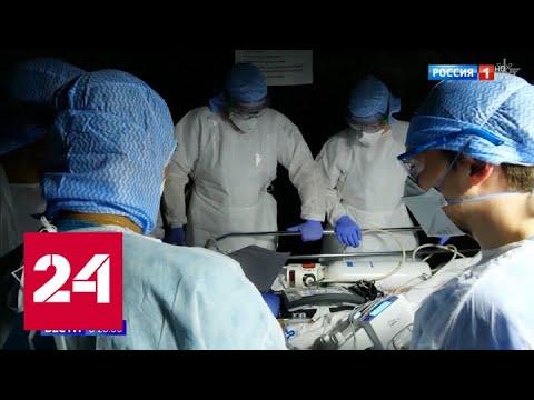 Коронавирус разъединил Евросоюз: границы закрыты, денег нет, а заболевших все больше - Россия 24