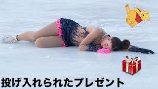 フィギュアスケート演技終了後に投げ入れられた意外なプレゼントランキング ガブリエラ・パパダキス 検索動画 15