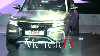ALL NEW 2018 LADA 4x4 VISION CONCEPT l 2018 Moscow Motor Show Unveil