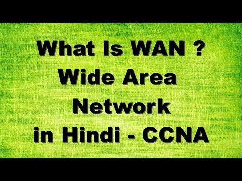WAN - Wide Area network in Hindi