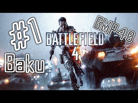 Przejdźmy Razem! Battlefield 4 #1 Baku
