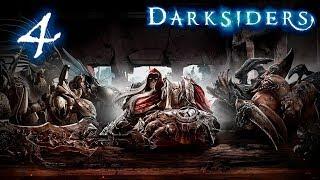 Darksiders: Wrath of War прохождение на геймпаде часть 4 Мир теней и его арены
