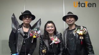 キング・クリームソーダが新曲『照国神社の熊手』について語る!!【UtaTen】 thumbnail