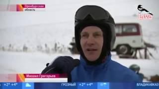 Сорочинский Куршевель 4(, 2017-01-11T04:42:58.000Z)