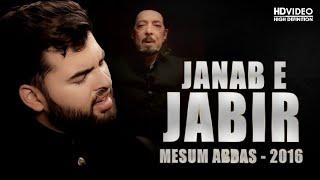 JANAB E JABIR | Mesum Abbas 2016 (VIDEO)