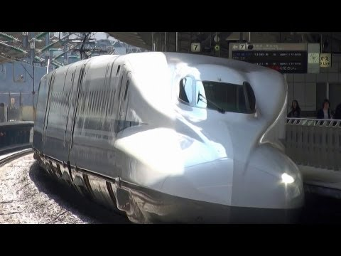 東海道新幹線熱海駅 Welcome to the Shinkansen This is the ...