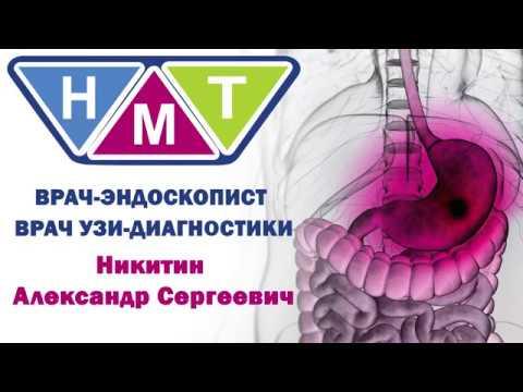 Профилактика внутрибольничных инфекций - Реферат