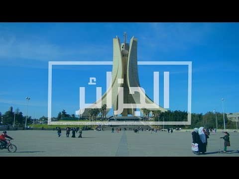 Travel to Algiers | B-Roll