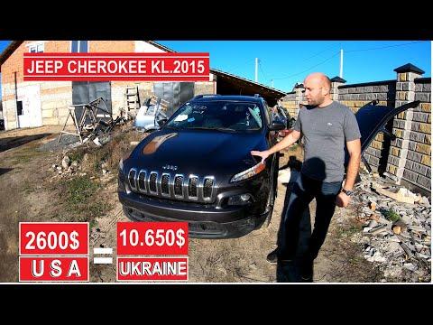 JEEP CHEROKEE KL 2015 обзор | Авто из США в Украину | Стоимость | Copart | IAAI