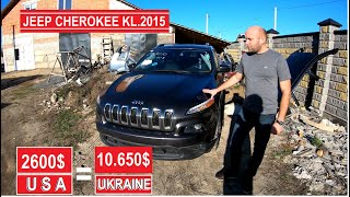 JEEP CHEROKEE KL 2015 | Авто из США в Украину | Стоимость | Copart