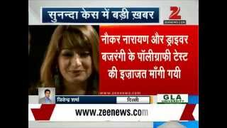 Sunanda Pushkar death: Delhi Police seeks polygraph test on 3 key witnesses