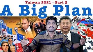 தைவான் அதிரடியான இரண்டாம் பாகம் | இந்தியாவின் கனவு | Taiwan 2021 Part 2 |Tamil Pokkisham| Vicky | TP