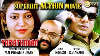 Latest Malayalam Super Action Thriller Comedy Movie Family Entertainment Movie Latest Upload 2018 HD