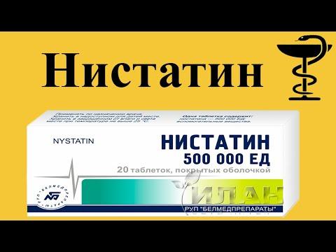 Нистатин - инструкция   От чего они помогают   Лечение кандидоза   Инструкция по применению и цена