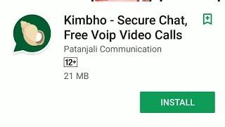 How To Download Kimbho App || Patanjali Communication ||