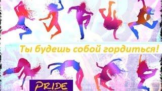 Школа танцев |Хип-хоп | Детский танец |  Hip Hop
