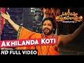 Download Akhilanda Koti Full  Song | Om Namo Venkatesaya - Nagarjuna, Anushka Shetty, M M Keeravani MP3 song and Music Video