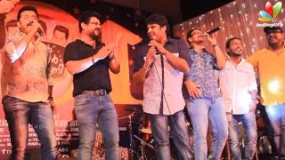 Amar Akbar Anthony 101 Day Celebration Indrajith Jayasurya Nadirsha