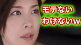 【衝撃】竹内結子、恋多き人生、過去には結婚破断も。モテないわけない...