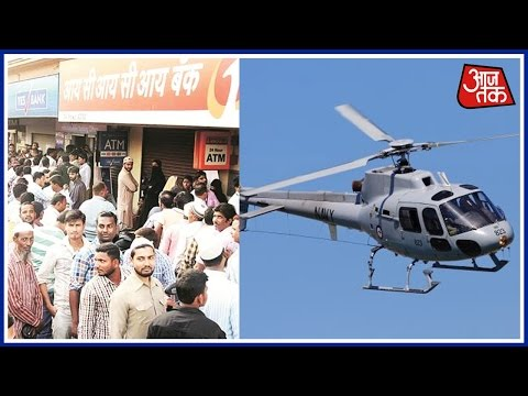 Jharkhand Government Deploys Helicopter To Transport Cash From RBI