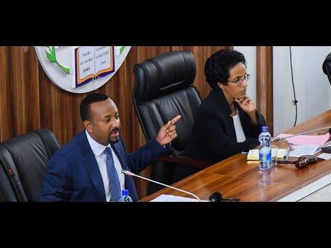 ETHIOPIAN REPORTER TV   the reporter Ethiopia English News 10/20/2018