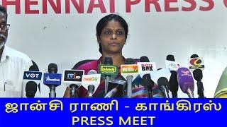 Jansirani Press Meet Against Indian National Congress | Congress |DMK | Election 2021 |Britain Tamil