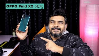 OPPO Find X2 Review ll in Telugu ll
