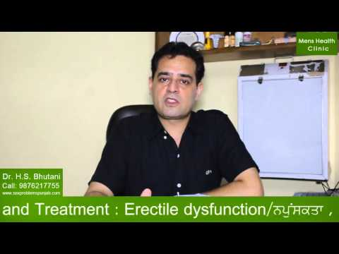 Natural Methods to cure Nightfall by Dr.H.S. Bhutani in Faridabad