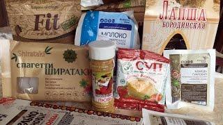 Заказ диетических продуктов. Обзор посылки с ПП продуктами.