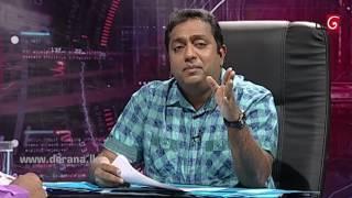 360 with Akila Viraj Kariyawasam - 03rd July 2017 Thumbnail
