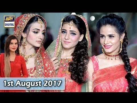 Good Morning Pakistan - Guest: Wajid Khan - 1st August 2017