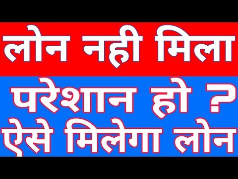 How to get 1lakh loan | private web. Lendbox | fast process |