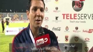 #معسكر_الأهلي | إيهاب جلال من دبي يفجر مفاجأة لجماهير نادي الزمالك
