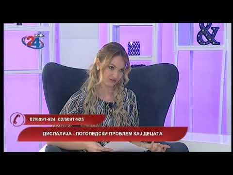 Македонија денес - Дислалија - логопедски проблем кај децата