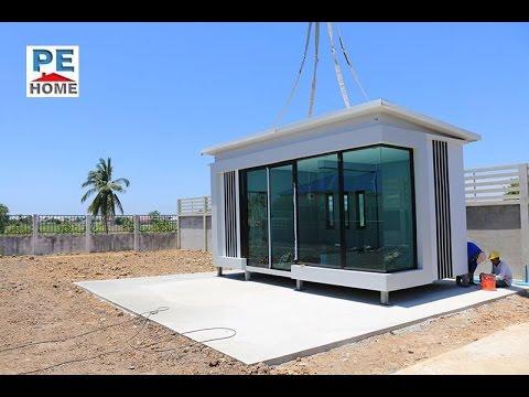 บ้านน็อคดาวน์ PE Home ติดตั้งที่สุพรรณบุรี