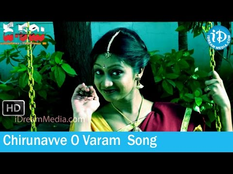 Chirunavve O Varam Song - Dasami Movie Songs - Sivaji - Ajay - Deepthi