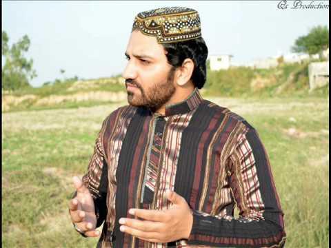 Aa vi ja wallail zulfan walya album 2014 mujahid bradran 0344 5114409