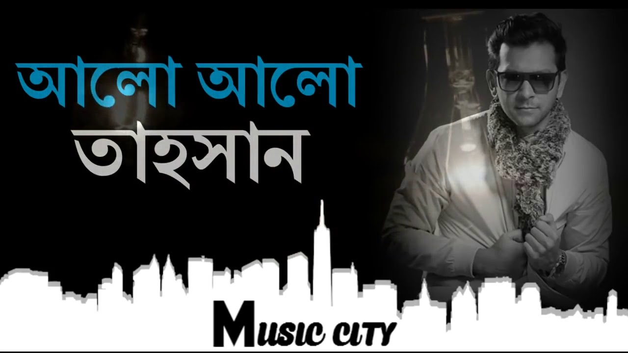 Tahsan mp3 download