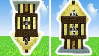 UPSIDE DOWN MINECRAFT HOUSE TROLL | Minecraft SMP Ep.2