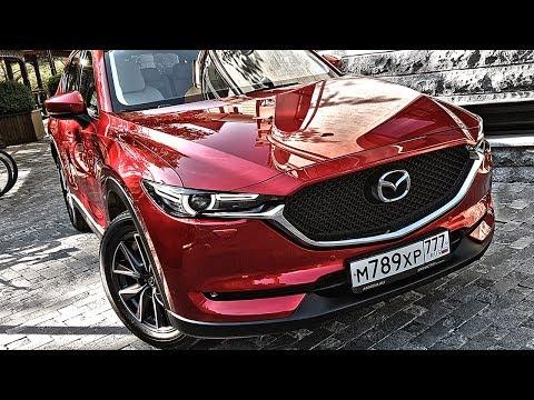 Лучше Тигуана Что СЛУЧИЛОСЬ с Мазда СХ5 2017 Тест драйв и обзор на новый Mazda CX5